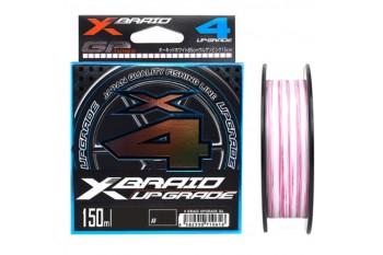 YGK X-Braid Upgrade PE X4 #0.2 4lb 150m